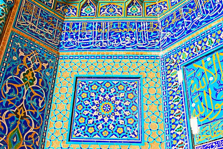 fotoreise-iran-fotosafari-112