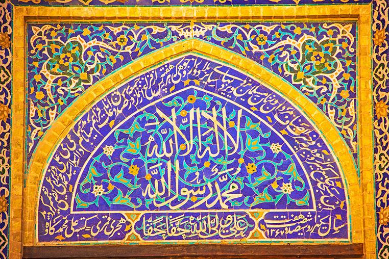 fotoreise-iran-fotosafari-082